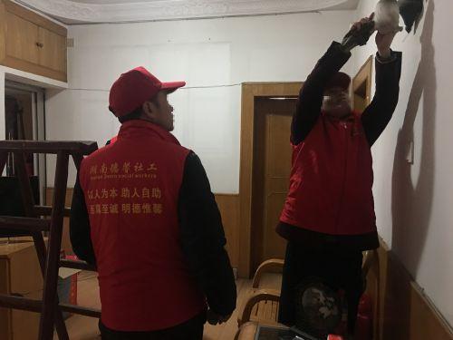 开展志愿服务_副本