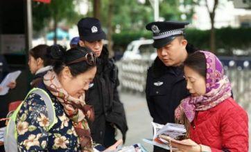 深圳盐田梅沙街道开展110宣传日禁毒宣传活动