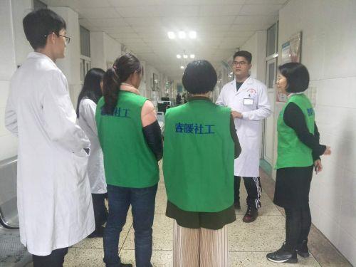医务社工团队参与科室服务