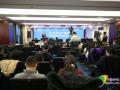 """团中央""""青年之声""""服务体系建设总结表彰大会在京召开"""