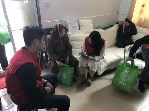 与民政员探访英奶奶