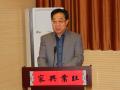 中国社会工作联合会召开2017年度总结表彰大会