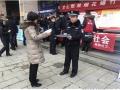 """郑州禁毒社工开展""""欢度元宵远离毒品""""宣传活动"""