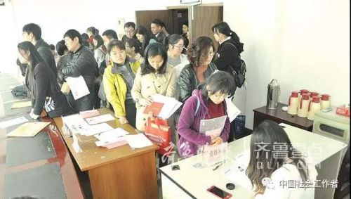济南社工考试火爆居委会工作人员占近五成