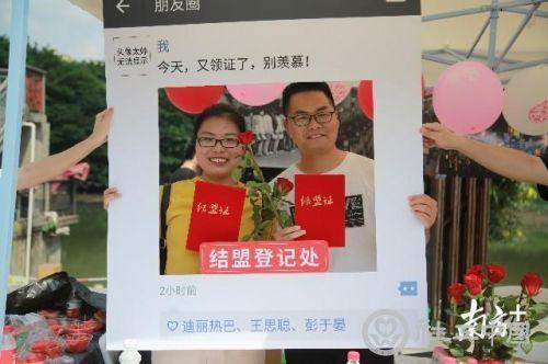 520过得有趣有爱有意义 东莞市社工协会举行