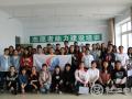 长春市青少年事务社工开展志愿者能力建设培训