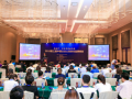 2018第三届中国企业公民责任品牌峰会在京召开