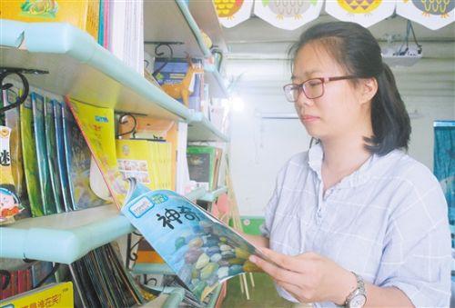 广东:85后创办社工机构为弱势群体提供多元化服务