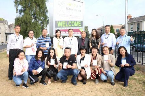 2018世界社工大会开幕深圳代表团展中国社工风采