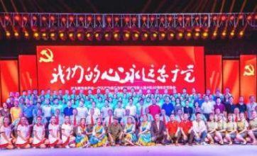 2018全国优抚医院发展论坛在成都举办
