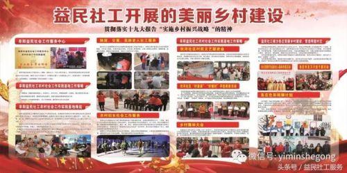 安徽:益民社工乡村舞林大会顺利闭幕