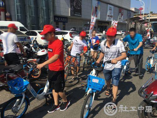 """芙蓉区组织特殊人群开展共享单车""""随手摆""""志愿服务"""