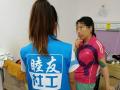 【社工风采】医务社工——病房探访 让爱接力