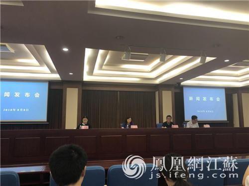 南京社区治理放大招 社工的薪酬福利有保障