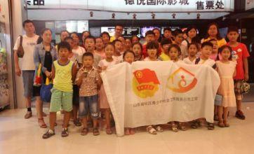 微山县手拉手社区青少年能力建设综合服务项目