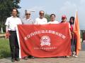 北京尚德社会组织服务中心开展保护母亲河活动