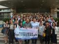 香港社会工作人员协会一行39人参访中社联