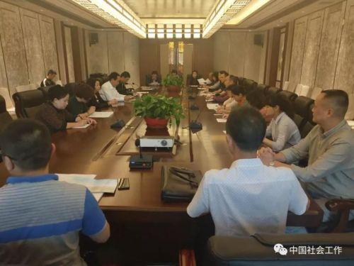 厦门:10名社工短期支援甘肃临夏州