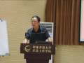 中国社会工作联合会召开总干事联席会议
