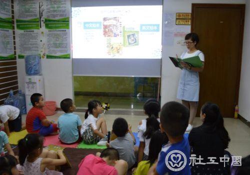 老师带领大家读绘本