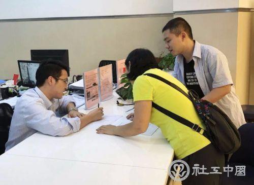 """南通市崇川区1300名社工在群众""""家门口""""办审批"""