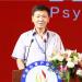 中国心理产业博览会隆重举行