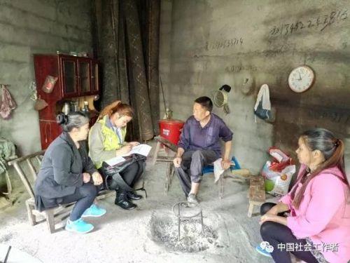 """重庆:专业的事要专业的人来做 新时代社会工作发展的""""破""""与""""立"""""""