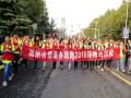 鄭州市禁毒社工助跑2018鄭州國際馬拉松