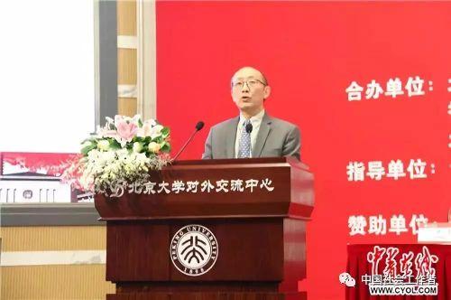 北京大学社会工作专业重建三十年学术研讨会