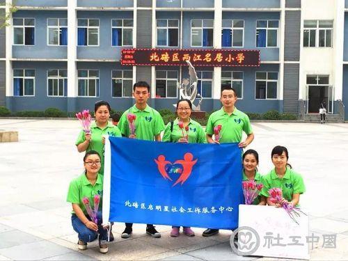 """重庆:青年社工,扎根基层成为爱的""""传递者"""""""