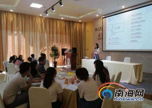 三亚市:社工机构管理及从业人员培训班开班