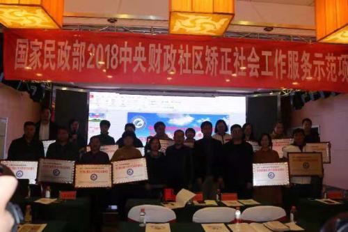 内蒙古包头市:社会工作服务示范项目受益人数近400人