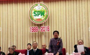 第三十届国际科学与和平周开幕式在京举行
