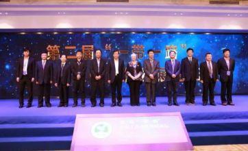 """第二届""""一带一路""""社会工作论坛在南宁举办"""