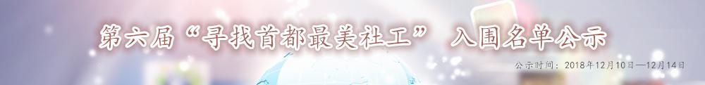 1544497972(1)_副本