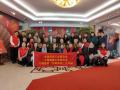 中社联心理健康工作委员会心理援助工作站在郑州揭牌