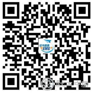 微信截图_20181227140857