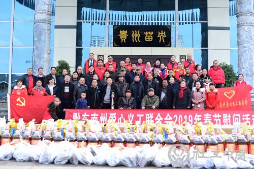 苗族侗族自治州社会工作者开展志愿服务活动
