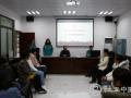 湖南德馨社工组织女性服刑人员开展团体心理辅导