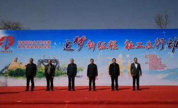 2019年甘肃省举办社会工作主题宣传活动启动仪式