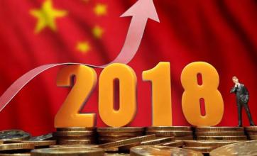 2018年度促进中国社会工作事业发展的十件大事