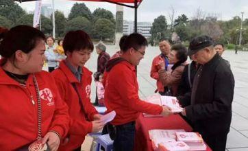 贵州省社会工作主题宣传活动在贵阳举行