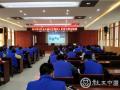 """湖南永兴县司法局组织社区服刑人员专题学习""""两会""""精神"""