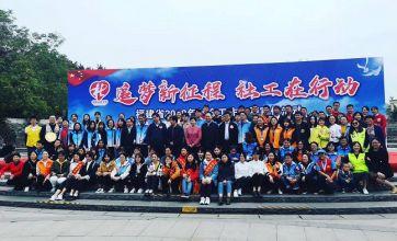 福建省民政厅举办2019年社会工作主题宣传活动