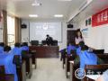 湖南辰溪县司法局开展扫黑除恶知识竞赛活动