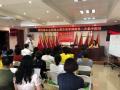 心理健康工作委员会本会团体心理咨询学部走进惠州