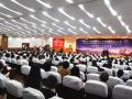全国心理服务发展高峰论坛在济南召开