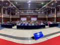 第二届社区心理健康社会工作高峰论坛在京召开