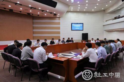 全国社会救助部际联席会议第六次全体会议在京召开