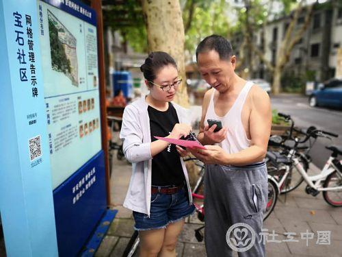 杭州:社工职能归位社区减负出实招见成水结界效